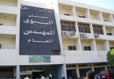 مستشفى الفيوم العام.. الداخل مفقود والخارج مولود