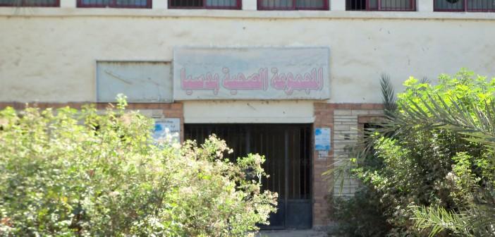 بالصور.. إهمال جسيم يضرب الوحدة الصحية بقرية دسيا بالفيوم