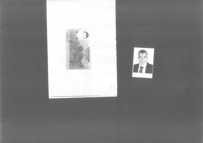 صورة بطافة المفقود