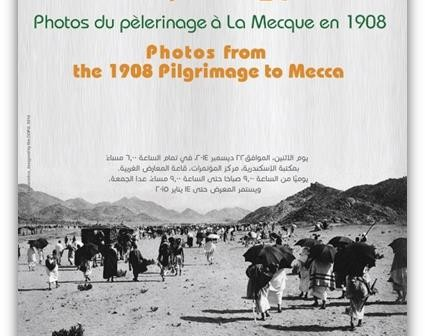 عرض 84 صورة للحج في 1908 بمكتبة الإسكندرية