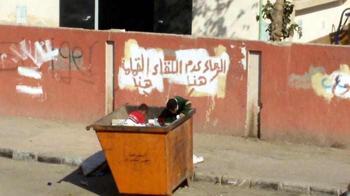 نباشين القمامة فى سوهاج