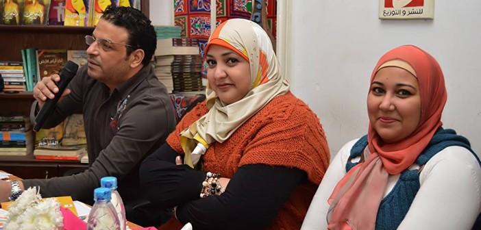 حفل توقيع «أنوثة مؤجلة» للشاعرة ابتسام أبو سعدة (صور)