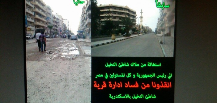 شكوى| «شاطىء النخيل» بالإسكندرية تحول إلى منطقة عشوائية