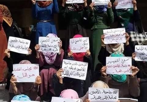 طلاب جامعة الأقصى في غزة: نريد مجلسًا طلابيًا للدفاع عن حقوقنا