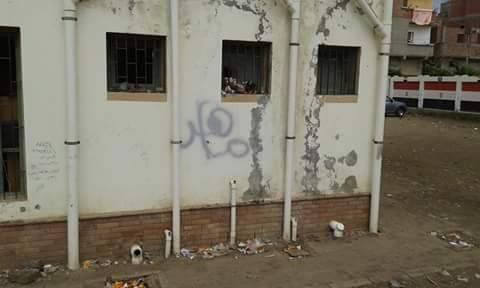 بالصور.. الإهمال يضرب مركز شباب الزهراء في دمياط