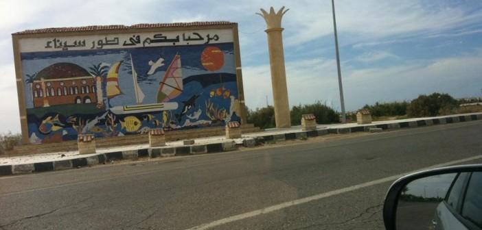 صور رائعة وفيديو لمدينة الطور بعدسة مواطن: مدن سيناء السياحية الضائعة