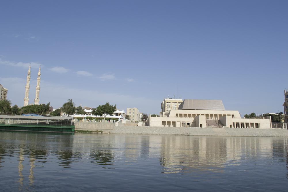متحف سوهاج الموقوف
