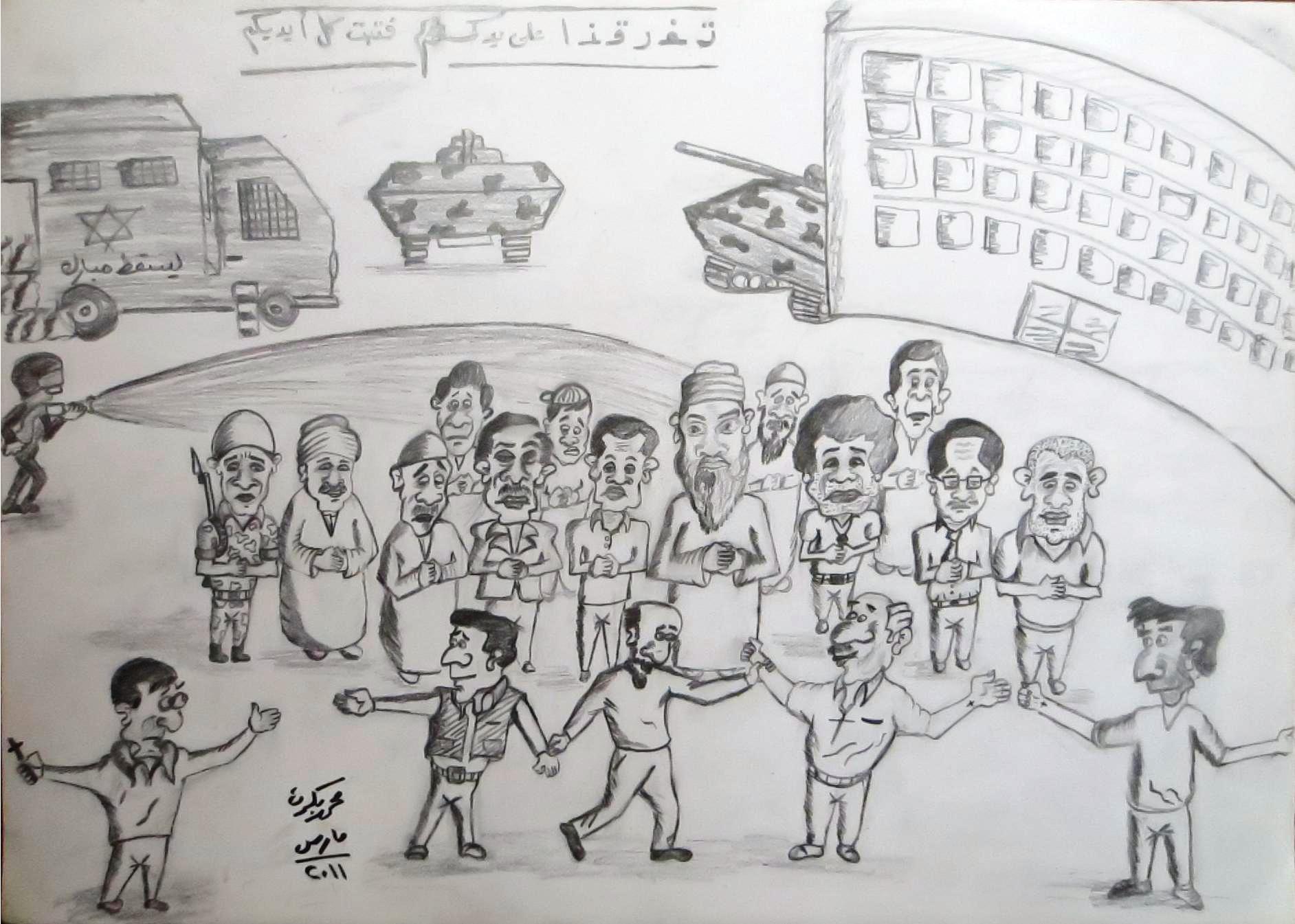 مشهد الصلاة بميدان التحرير