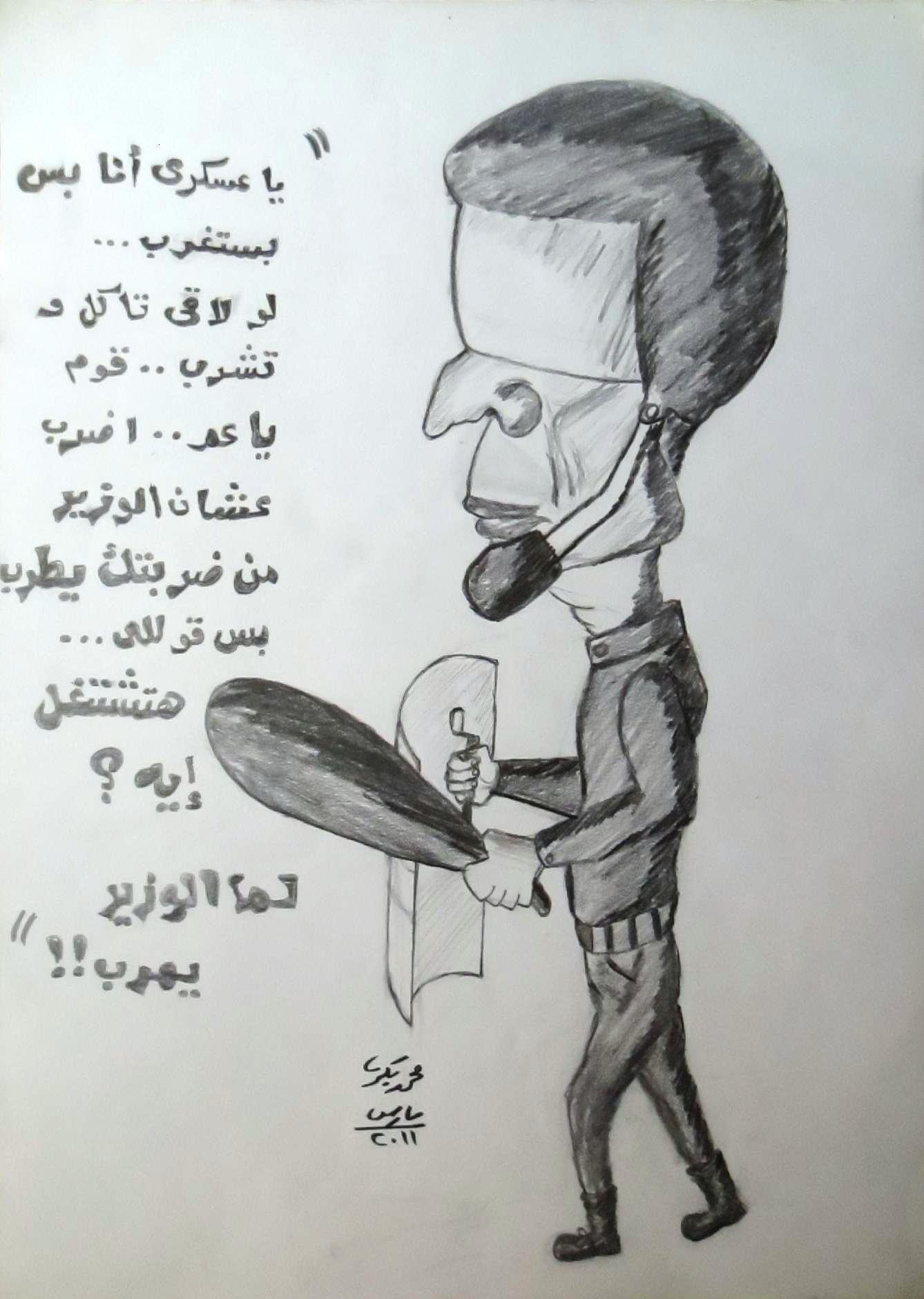 جندي الأمن المركزى