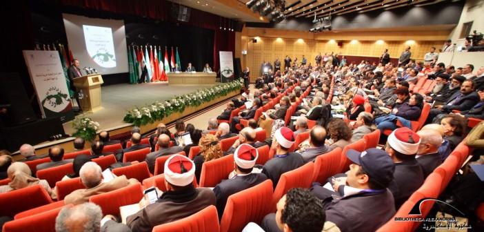 بدء فعاليات «مواجهة داعش والتطرف» بحضور العربي في مكتبة الإسكندرية