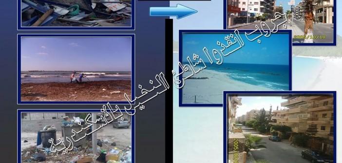 سكان «شاطىء النخيل» بالإسكندرية يطالبون محلب بإقالة مجلس إدارة القرية