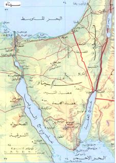 تنمية وتطوير سيناء.. مقترح برة الصندوق