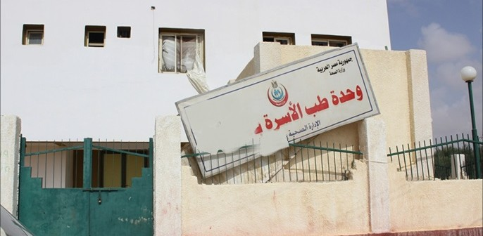 الوحدات الصحية.. وجع أهالي القرى بين المعاناة والإهمال