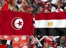 مصر وتونس
