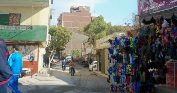 شارع المصرف ـ الفيوم