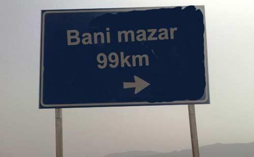رسالة من مواطن للسيسي: الدولة سقطت في بني مزار