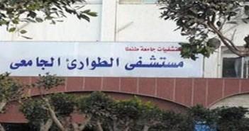 مستشفى طنطا الجامعي، مرضى، وفاة،