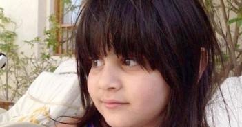 الطفلة زينة