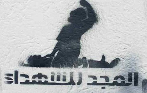 براءة قتلة المتظاهرين وتدحرج كرة النار (رأي)
