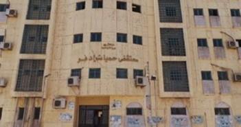 أسوان .. مستشفى الحميات