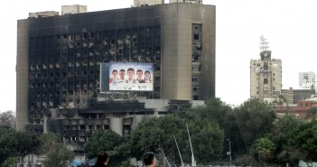 مبنى الحزب الوطني  ـ انتخابات