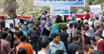 انتخابات اتحاد طلاب