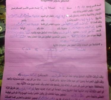 بالصور.. رفض دفع رسوم القمامة فحجز مجلس مدينة كفر الدوار على «ثلاجته»!!