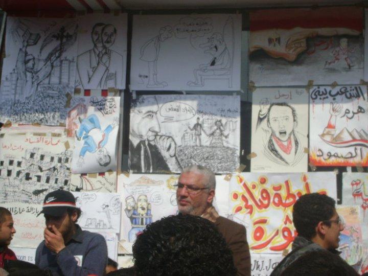 ميدان التحرير في يوم تنحي مبارك.. ساعات الحسم الأخيرة