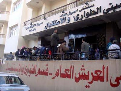 أسماء 13 مدنيًا أصيبوا في هجمات العريش بينهم رضيعة عمرها 15 يومًا