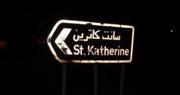 سانت كاترين