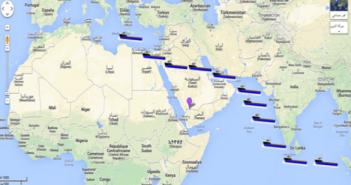 صورة لممر قناة العرب