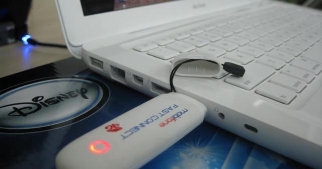 ثورة الإنترنت والـ «USB Modem» (رأي)