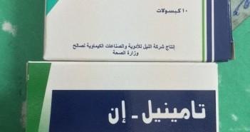 «الصحة» تصرف أدوية منتهية الصلاحية لعلاج أنفلونزا الطيور