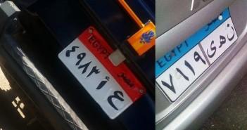 الداخلية .. سيارة للشرطة مطموسة أرقامها