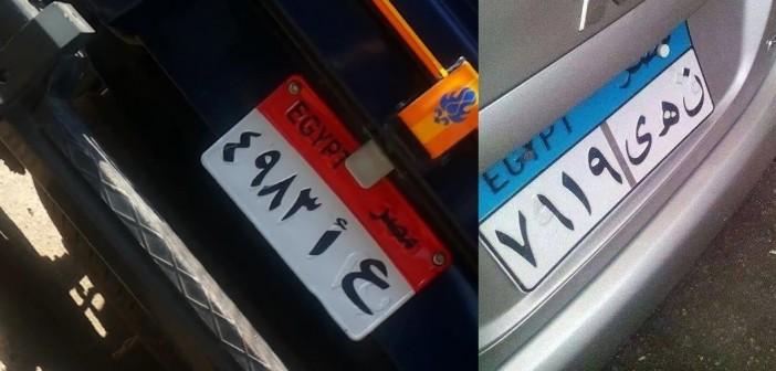 بالصور.. مجهول يطمس أرقام سيارته.. ويستخدم لوحة مواطن آخر
