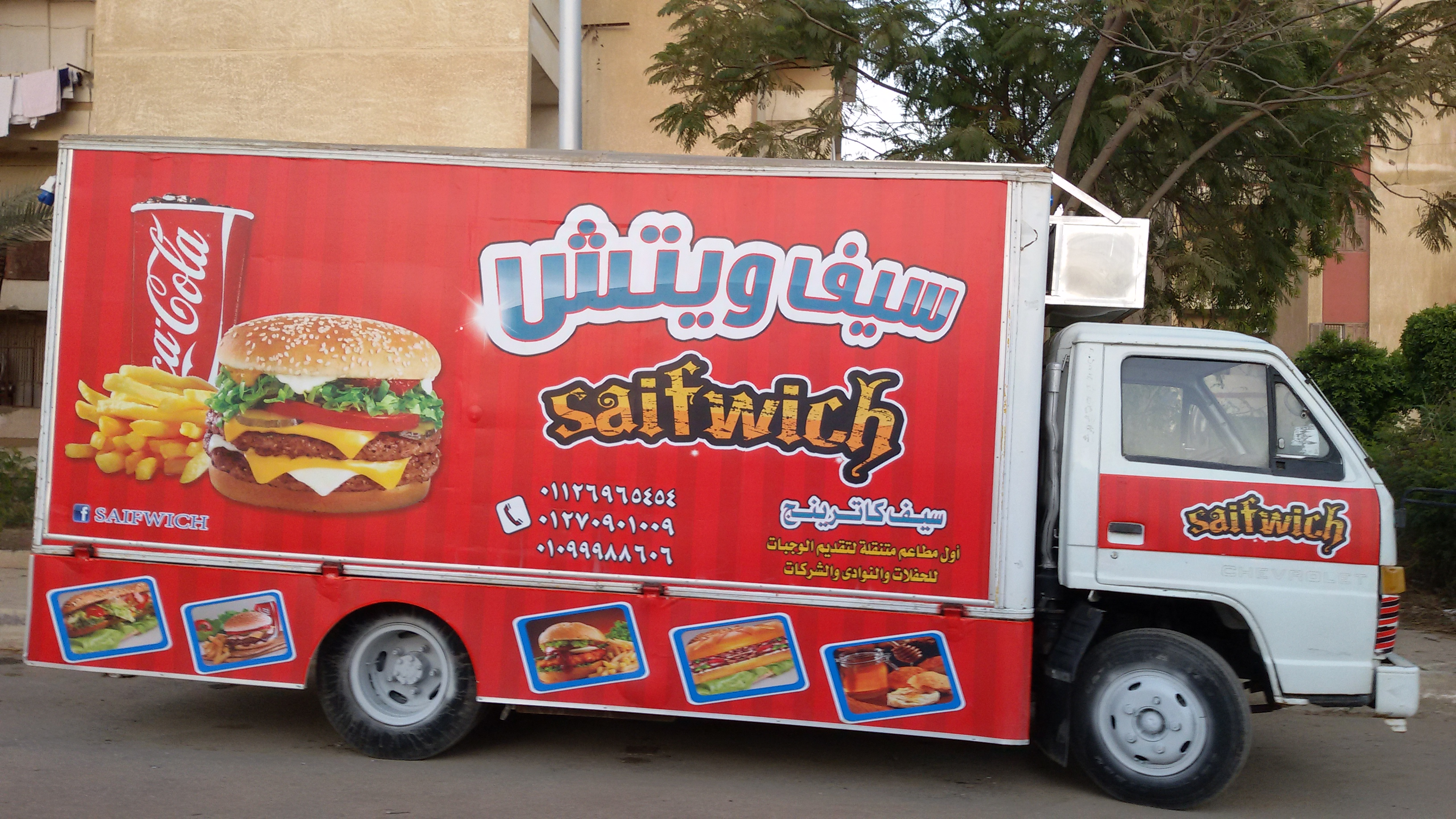 سيارة سيف ويتش لمواطن في الشيخ زويد