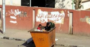 أطفال يجمعون القمامة في سوهاج