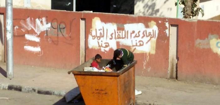 الأطفال «تروس» نبش القمامة في شوارع سوهاج (صور)