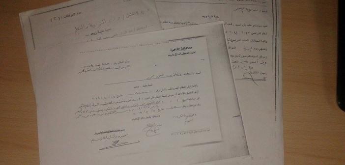 لأنه يرفض الحرام.. ميكانيكي كشف فسادًا فتم عقابه بالنقل وتعيينه مدرسًا (مستندات)