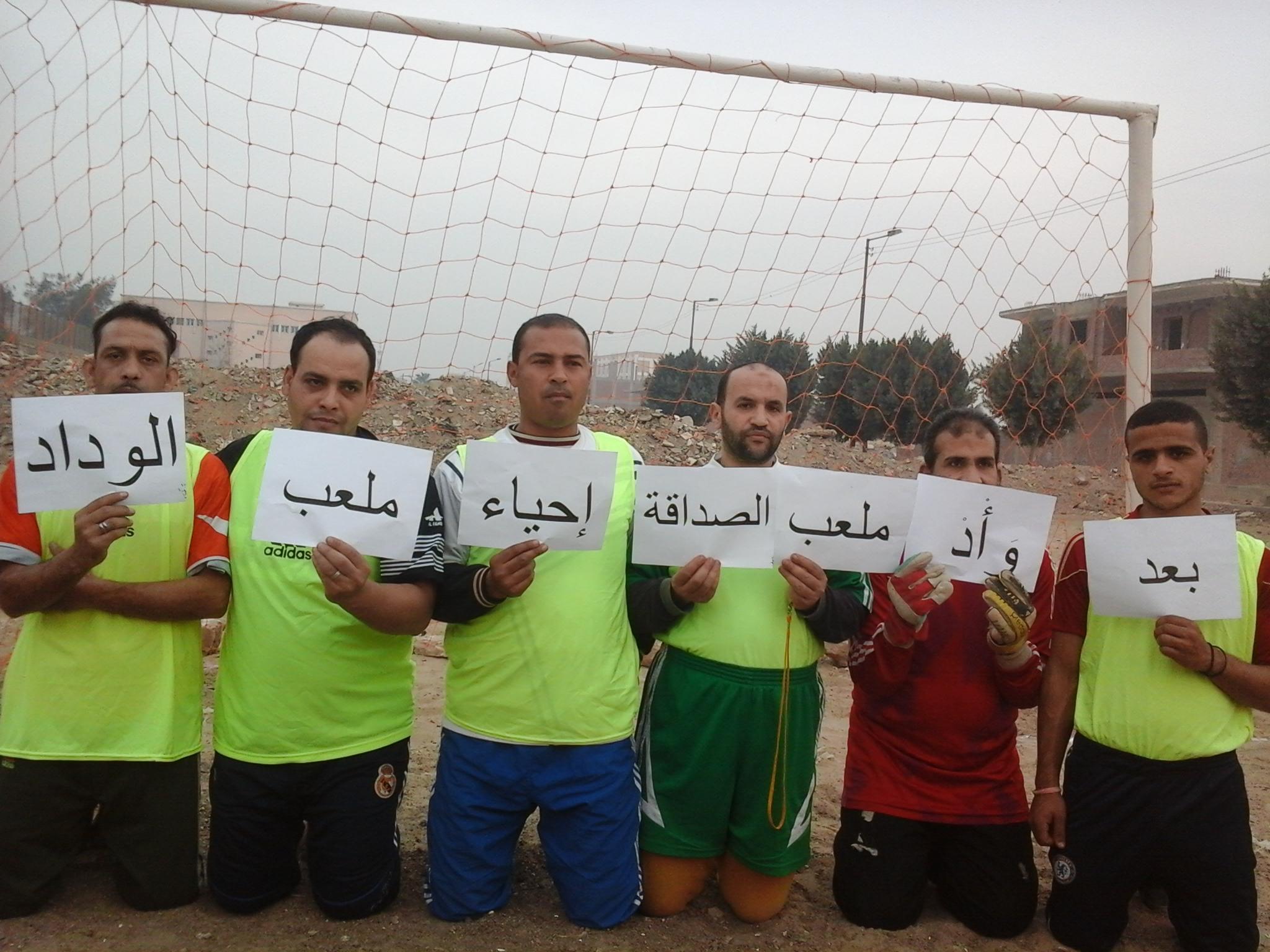 القاهرة.. ملعب كرة قدم في الخانكة