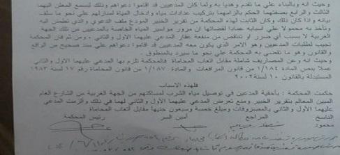 مستندات.. شقيقان يسيطران على شارع.. ويمنعان المياه عن أهالي قرية في بني سويف