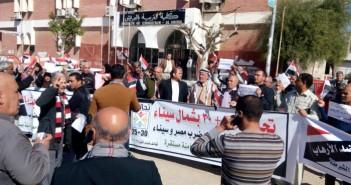شمال سيناء.. وقفة احتجاجية في العريش