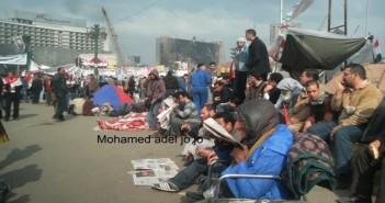 ميدان التحرير صباح يوم تنحي مبارك 11 فبراير 2011