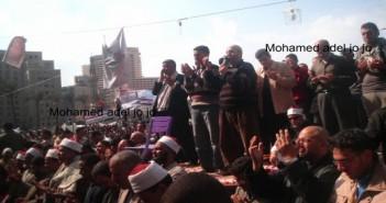 «التحرير» يوم التنحي.. أيد واحدة ضد فساد مبارك