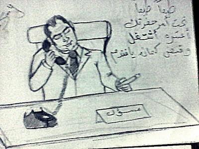 الواسطة.. اعتبره اشتغل وقبض كمان (كاريكاتير)