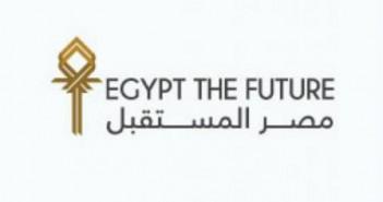 شعار المؤتمر الاقتصادي ـ مصر المستقبل