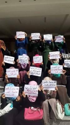 جانب من احتجاجات طلاب جامعة الأقصى