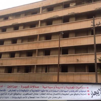 عمارة منطقة رشدي في شارع أبو قير بالإسكندرية