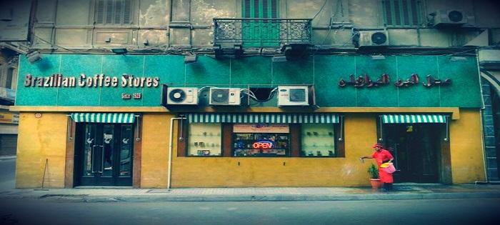 الإسكندرية التي كانت وأصبحت (صور)