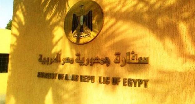 مصريون بالسعودية: «احمونا في الغربة.. نظرة يا سفارة»